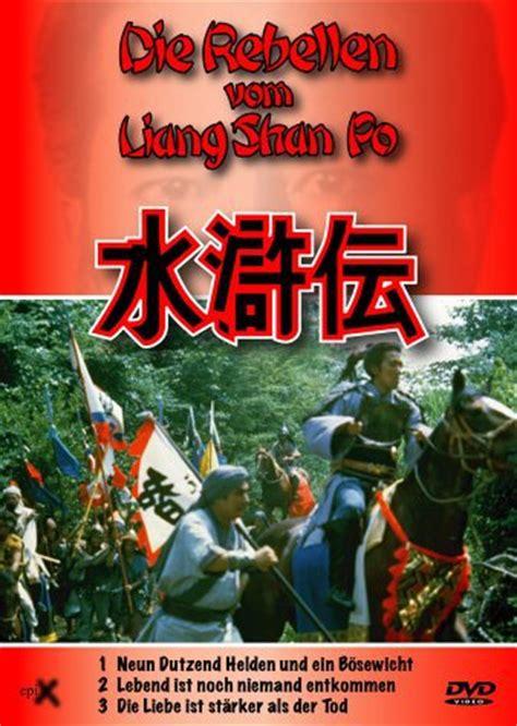 Liang Shan Po Teil 1